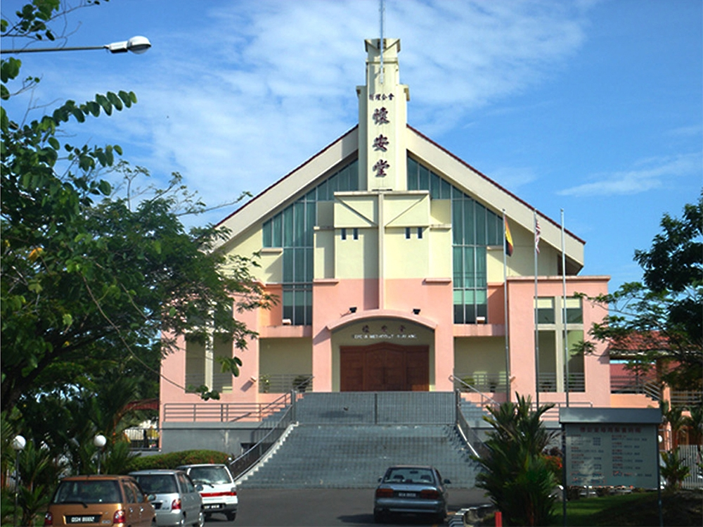 Hwai Ang Methodist Church