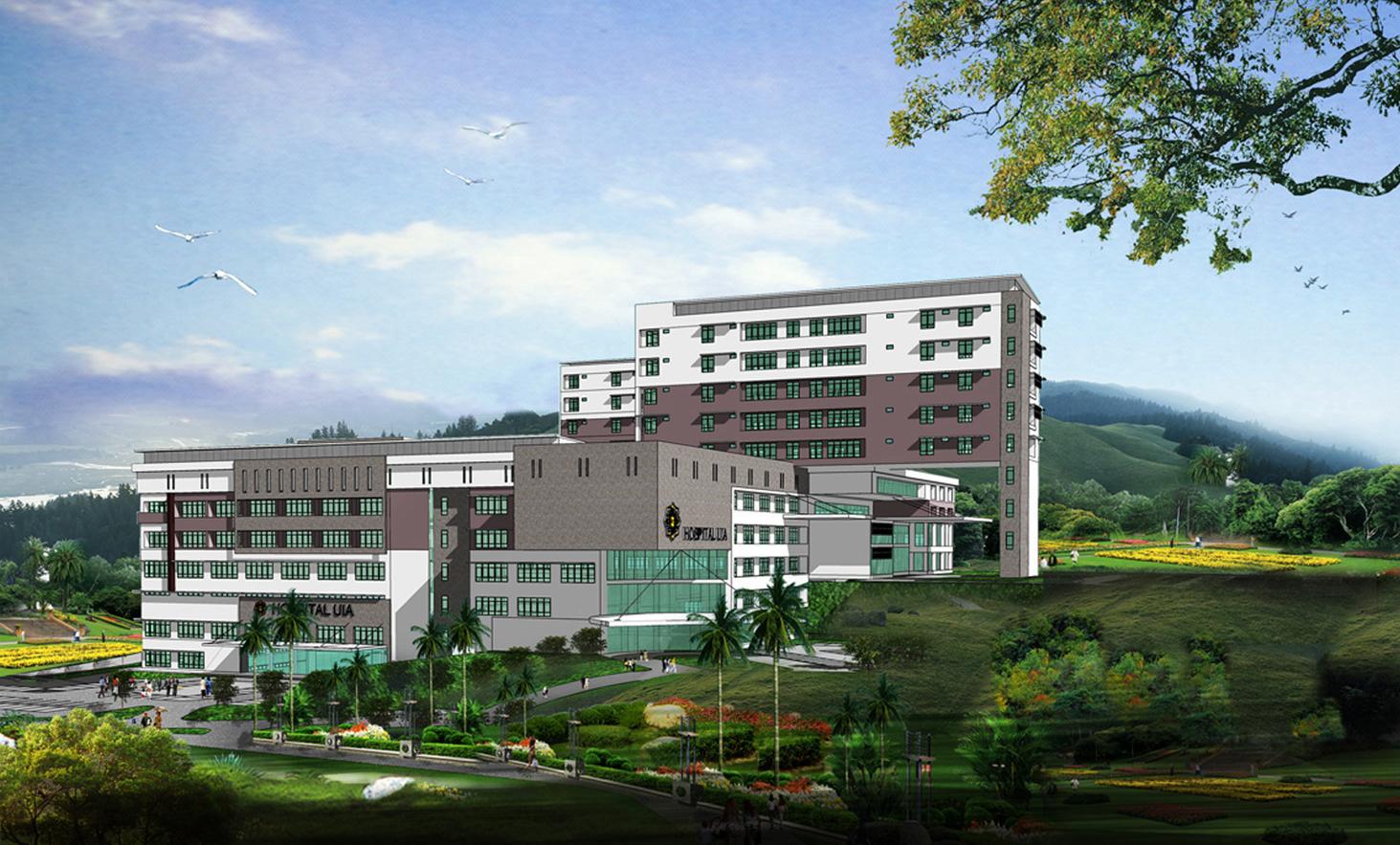 University Islam Antarabangsa 02